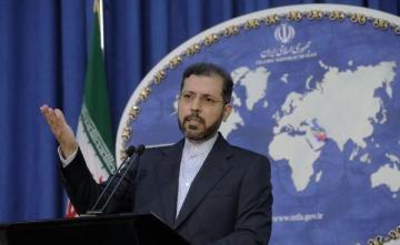 Иран обвинил Южную Корею в блокировке финансов Тегерана, необходимых для борьбы с COVID-19