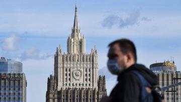 Россия высылает десять американских дипломатов
