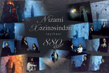 Дворец Гейдара Алиева представил новые романсы в рамках проекта «Из сокровищницы Низами»