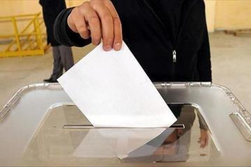 В Сирии назвали дату президентских выборов