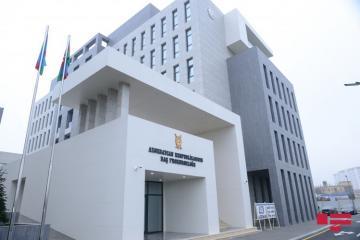 Прокуратура распространила информацию в связи с чиновниками, арестованными за взяточничество в Гёйчае