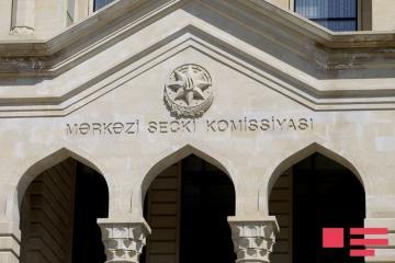 MSK-nın tərkibi yenidən formalaşdırılır