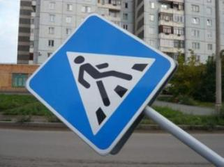 В Саатлы автомобиль сбил насмерть пешехода