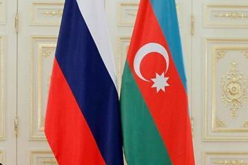Представители азербайджанской общественности направили обращение посольству России