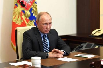 Путин подписал указ о мерах воздействия на недружественные действия других стран