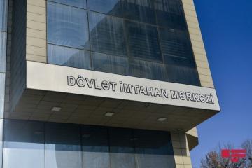 Сегодня в Азербайджане пройдет выпускной экзамен для 12818 учащихся