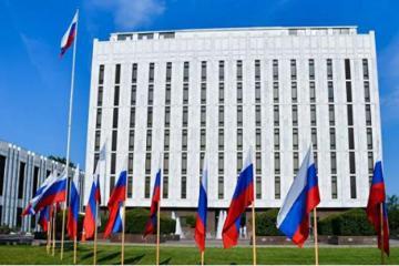 США потребовали от 24 российских дипломатов покинуть страну до 3 сентября