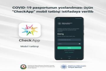 В Азербайджане запущено мобильное приложение для проверки COVID-паспорта