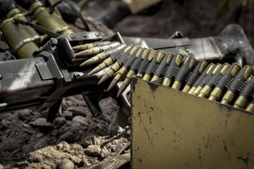 Armenian Armed Forces violated ceasefire in the direction of Gazakh