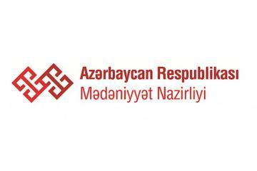 Министерство опровергло утверждения о принадлежности спорной композиции Фикрету Амирову