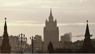 МИД России назвал высылку европейских дипломатов из страны вынужденной мерой