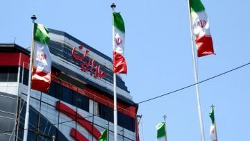 Иран выразил России протест из-за названия Персидского залива