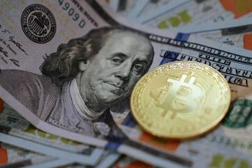 Bitkoinin qiyməti ilk dəfə 45 min dolları ötüb