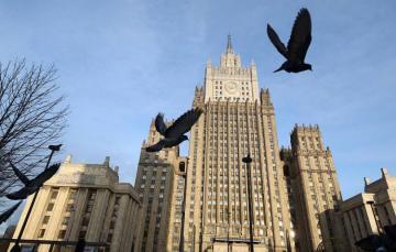 МИД РФ прокомментировал высылку дипломатов из Польши, Швеции и Германии