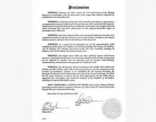 Еще один город в США объявил 26 февраля Днем памяти жертв Ходжалинской резни