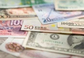 ГНФАР в этом году может выставить на продажу иностранную валюту на сумму более 7 млрд долларов