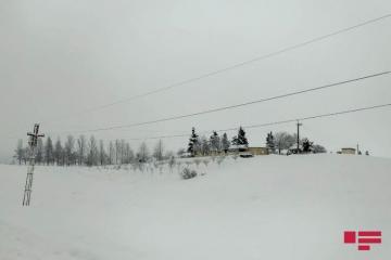 Погода резко ухудшится, пойдет снег – [color=red]ПРЕДУПРЕЖДЕНИЕ[/color]