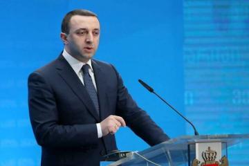 Парламент Грузии выразил доверие правительству Гарибашвили