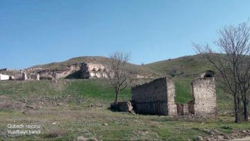 Село Юсифбейли Губадлинского района - [color=red]ВИДЕО[/color]