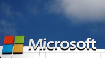 Microsoft обвинила российских хакеров в завладении исходным кодом своих программ