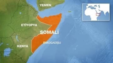 В Сомали совершен теракт, погиб гражданин Турции