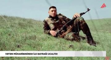 Vətən Müharibəsində ilk bayraq ucaldan şəhid -[color=red] REPORTAJ[/color]