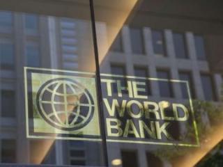 Всемирный банк: ВВП Азербайджана в следующем году вырастет на 4,5%