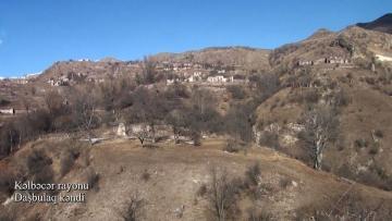 Село Дашбулаг Кяльбаджарского района - [color=red]ВИДЕО[/color]