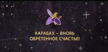 Казахстанские режиссеры сняли фильм, посвященный Карабахской войне - [color=red]ВИДЕО[/color]