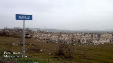 Село Мирзаджамаллы Физулинского района - [color=red]ВИДЕО[/color]