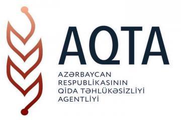 Агентство продовольственной безопасности Азербайджана проводит исследование в связи с экспортируемыми в Казахстан томатами