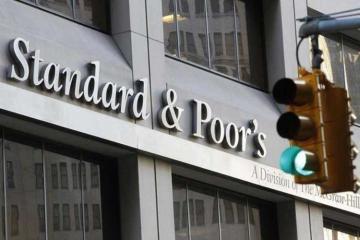 S&P подтвердило кредитный рейтинг Азербайджана и повысило прогноз по рейтингу