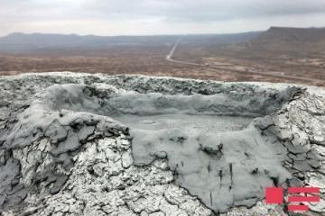 Şamaxıda Quşçu vulkanı püskürüb
