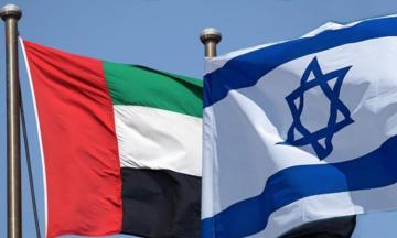 В ОАЭ открылось израильское посольство