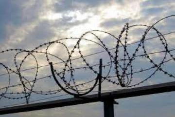 В Иране в перестрелке с нарушителями границы погибли 4 члена КСИР