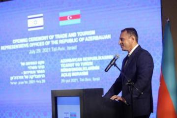 Министр туризма Израиля: Открытие Торгового представительства Азербайджана является очередным этапом на пути к новым достижениям - [color=red]ОБНОВЛЕНО[/color]