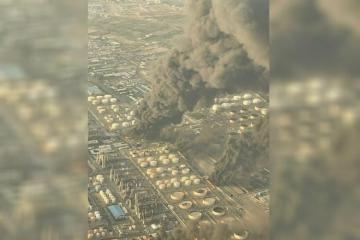 На НПЗ в Тегеране произошел сильный пожар - [color=red]ВИДЕО[/color] - [color=red]ОБНОВЛЕНО[/color]