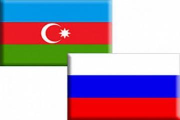 Азербайджанская общественность обратилась к президенту РФ Владимиру Путину