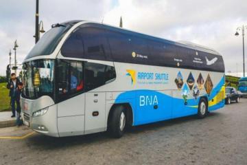 С завтрашнего дня будут возобновлены пассажироперевозки по экспресс-маршруту аэропорт – станция метро «28 Мая»