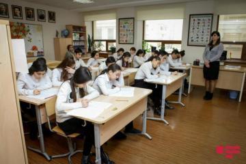 Стало известно, какие учителя не будут проходить сертификацию в Азербайджане