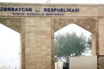 На азербайджано-российской границе устранена очередь грузовиков