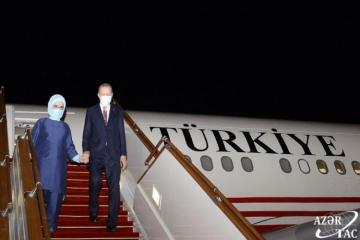 Президент Турции прибыл с официальным визитом в Азербайджан - [color=red]ВИДЕО[/color]