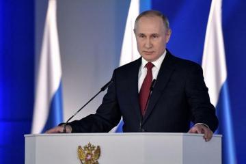 Путин назвал разговор с Байденом конструктивным
