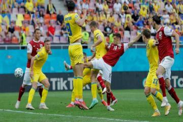 "<span class=""red_color"">Евро-2020:</span> Украина вышла в 1/8 финала  с третьего места"