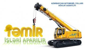 Завтра будет ограничено движение на участке автодороги Баку-Шамахы-Евлах