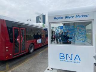 В Баку создана первая био-смарт остановка