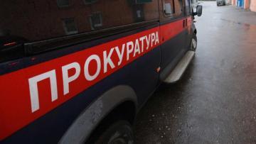В России убиты женщина и трое детей