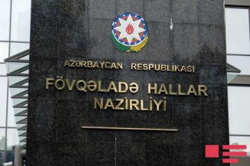 Azerbaijani MES addressed to population in connection with weather condition