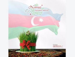 Ильхам Алиев поделился публикацией по случаю праздника Новруз