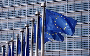 Avropa İttifaqının sammiti videkonfrans formatında keçiriləcək